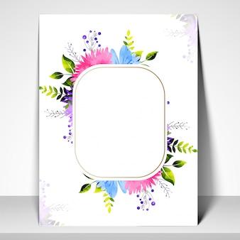 グリーティングカードまたは招待状にカラフルな花が飾られています。