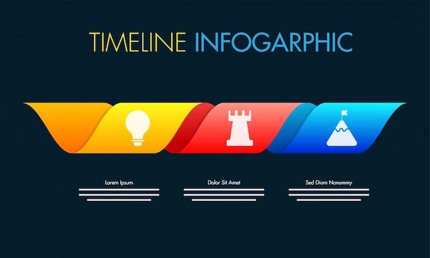 Цветная дорожная карта временная шкала инфографика с тремя шагами.