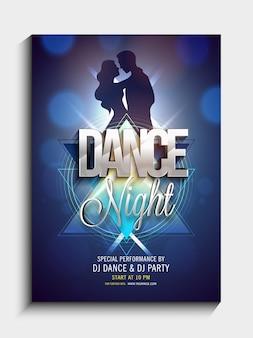 Красочный абстрактный дизайн украшен, шаблон вечеринки для ночных танцев, листовки для вечеринок, ночной баннер или приглашение на приглашение клуба с подробностями.