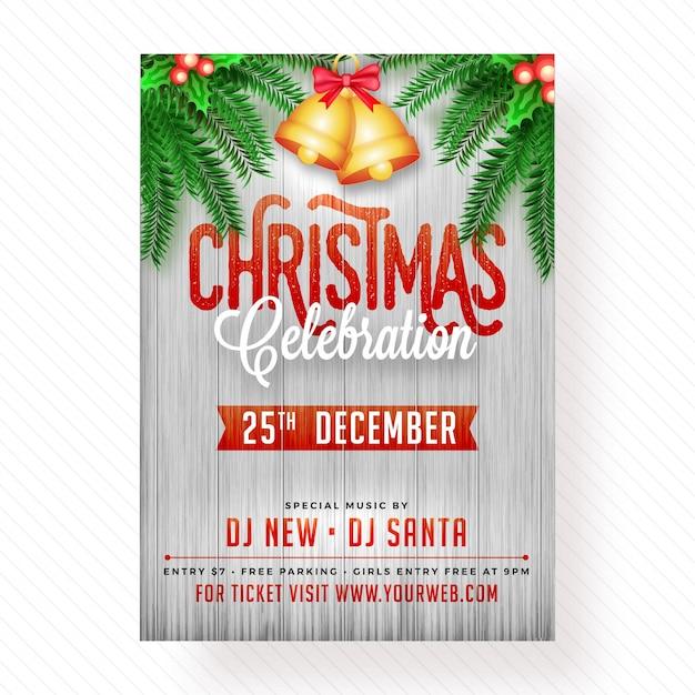 クリスマス祝賀パーティーポスター、バナーまたはフライヤーデザイン。