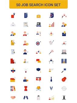 Красочная коллекция значка поиска работы в плоском стиле.
