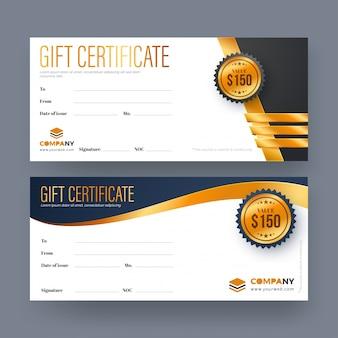 ギフトバウチャー、証明書または割引カードのテンプレート。