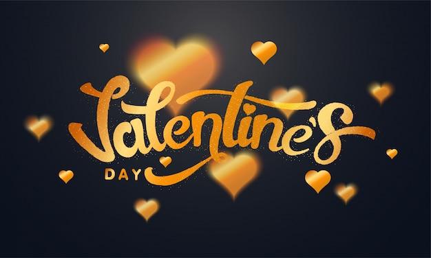 Золотой текст день святого валентина с сердцем на сером фоне.