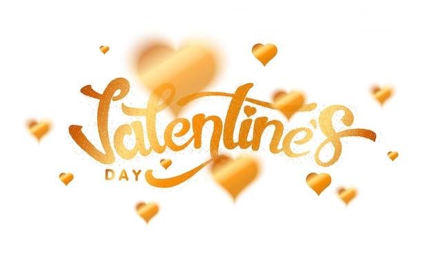 Золотой текст день святого валентина с сердца на белом фоне.