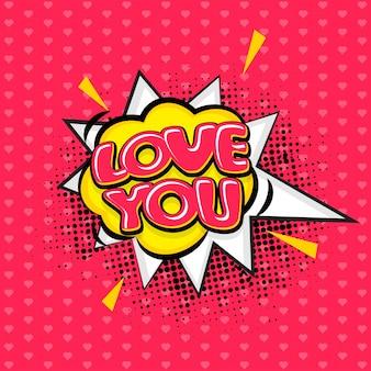 Глянцевый текст любовь вас на бесшовные розовый фон, валентина празднования концепции.