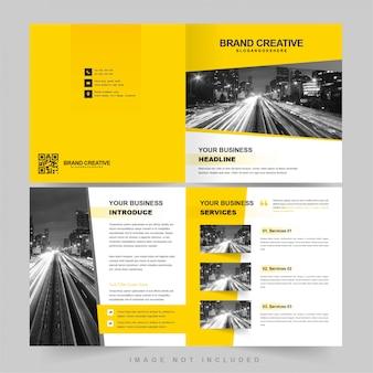 企業の黄色のパンフレット