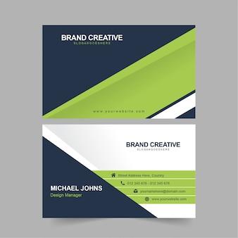 企業ブルーグリーンカード