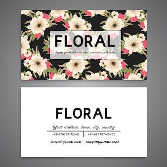 ヴィンテージビジネスと花柄の訪問カード
