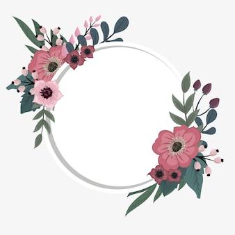 花のフレームテンプレート。ベクトル図。