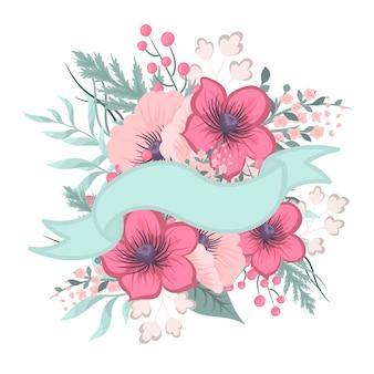 カラフルな花の花の組成。