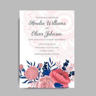 カラフルな花の結婚式招待状