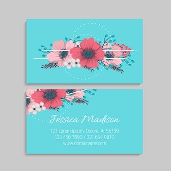 Визитная карточка с красивыми цветами