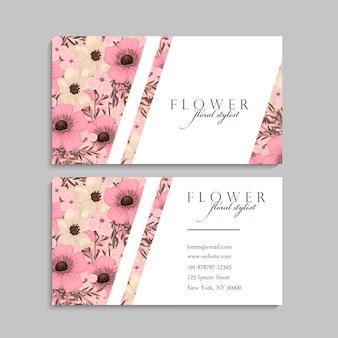 花の名刺デザイン