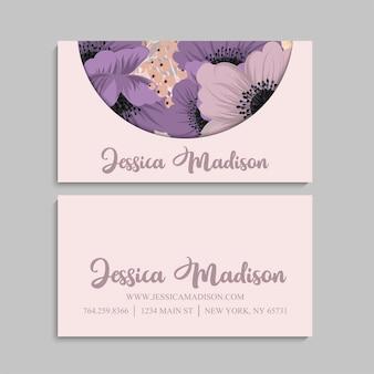 Цветочный дизайн визитки