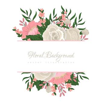 カラフルな花の組成とあなたのテキストのためのバナー