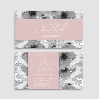 花と名刺の表裏のセット
