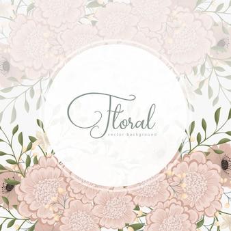 花と結婚式の招待カードスイート。テンプレート。ベクトルイラスト