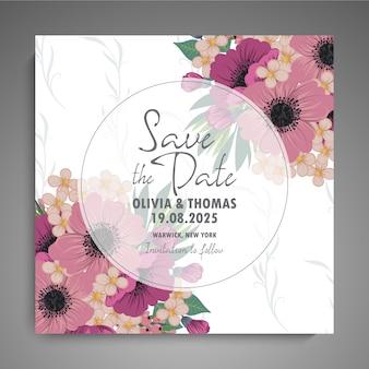 花の結婚式の招待状エレガントな招待状カードベクトル