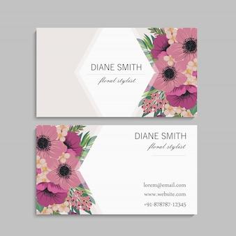 Визитная карточка с красивыми цветами.