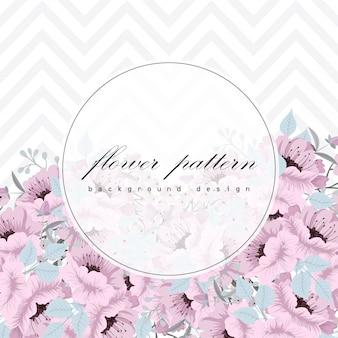 美しい花の背景を持つ名刺