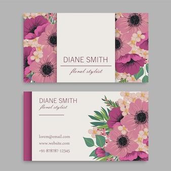 ピンクの花を持つ名刺テンプレート。テンプレート。ベクトルイラスト