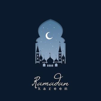 Рамадан карим поздравительная открытка