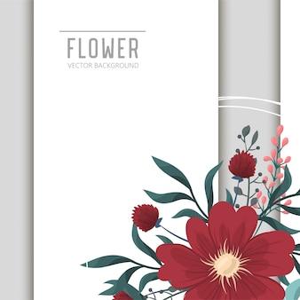 花のベクトルの背景