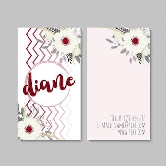 Вертикальная визитная карточка с красивыми цветами. шаблон