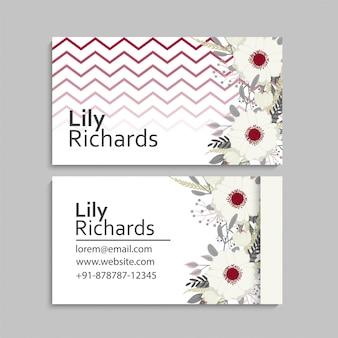 花の訪問カード