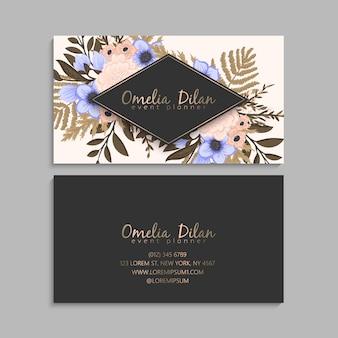 Цветочный шаблон визитки
