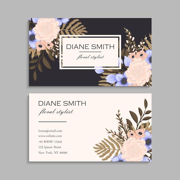 Темная визитка с красивыми цветами