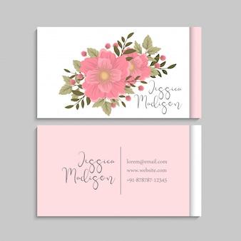 Цветочный шаблон визитки розовый
