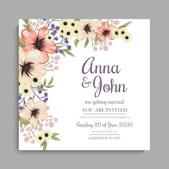 花の結婚式の招待カード-黄色の花柄のデザイン