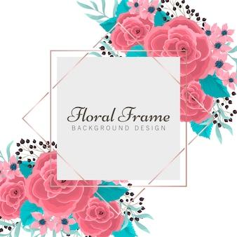 花のフレームフラットスタイル
