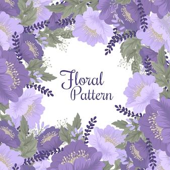 紫の花のイラスト