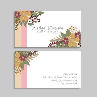 Шаблон визитки желтые цветы
