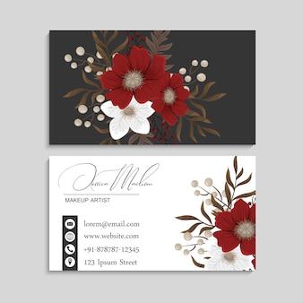 名刺テンプレートの赤と花
