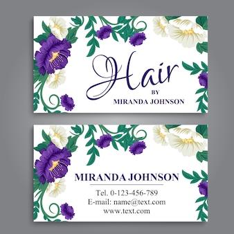 Белая визитная карточка с фиолетовыми цветами
