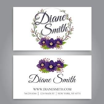Визитная карточка с фиолетовым цветом