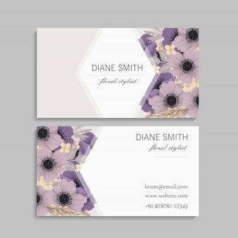 花名刺紫の花