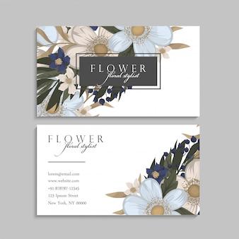 Цветочные визитки