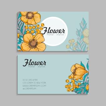 Цветочные визитки желтые цветы