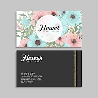 Цветочные визитки фиолетовые цветы