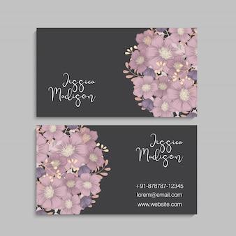 花名刺ピンクの花
