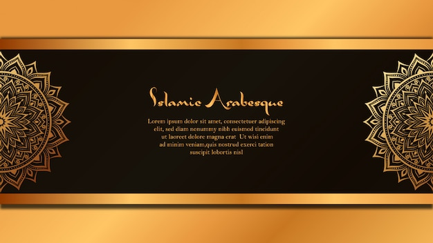 ゴールデンアラベスク装飾が施された豪華なマンダラバナーの背景