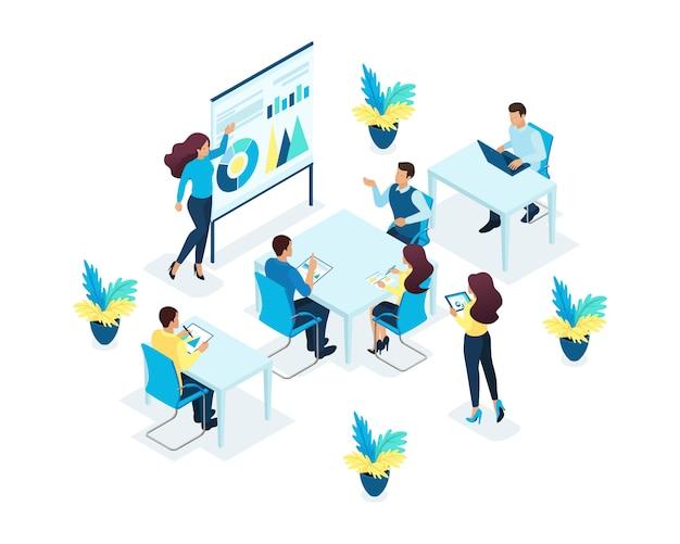 オフィススタッフのトレーニング、コーチング、専門能力開発の等尺性の概念。ウェブのコンセプト