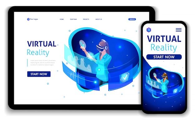 テンプレートウェブサイトビジネス。等尺性概念ビジネス女性の仕事、拡張現実感、時間管理。編集とカスタマイズが簡単、レスポンシブ