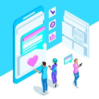 若者のインターネット通信、スマートフォン、モニター、メッセージが鮮やかなテンプレートです。明るいホログラフィック