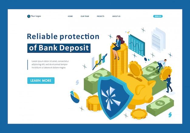 お金、銀行預金、セキュリティランディングページの等尺性の信頼できる保護