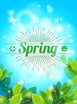 現実的な春の背景、